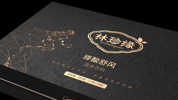 林珍缘品牌设计