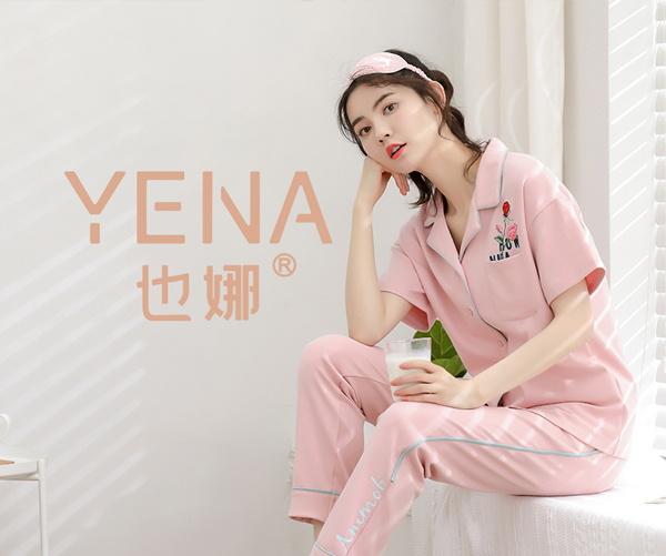 YENA·也娜服饰
