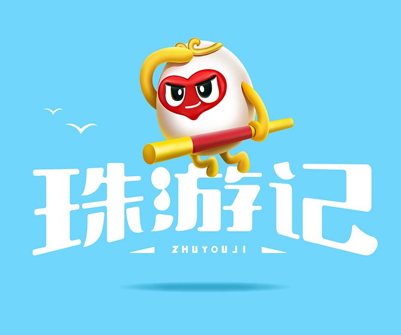 珠游记烤海鸭蛋IP形象设计
