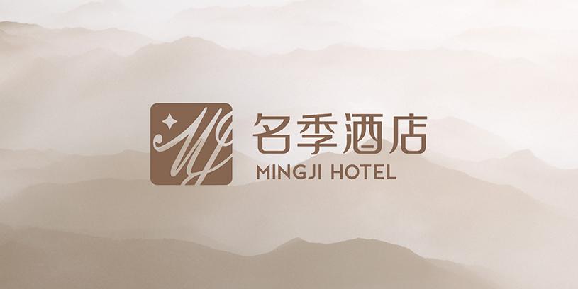 小李白 | 名季酒店品牌视觉设计