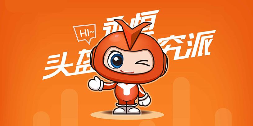 永恒头盔品牌IP吉祥物形象设计