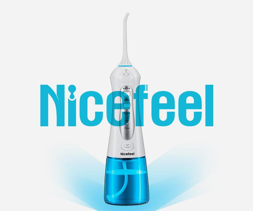 耐菲尔医疗器械品牌升级设计