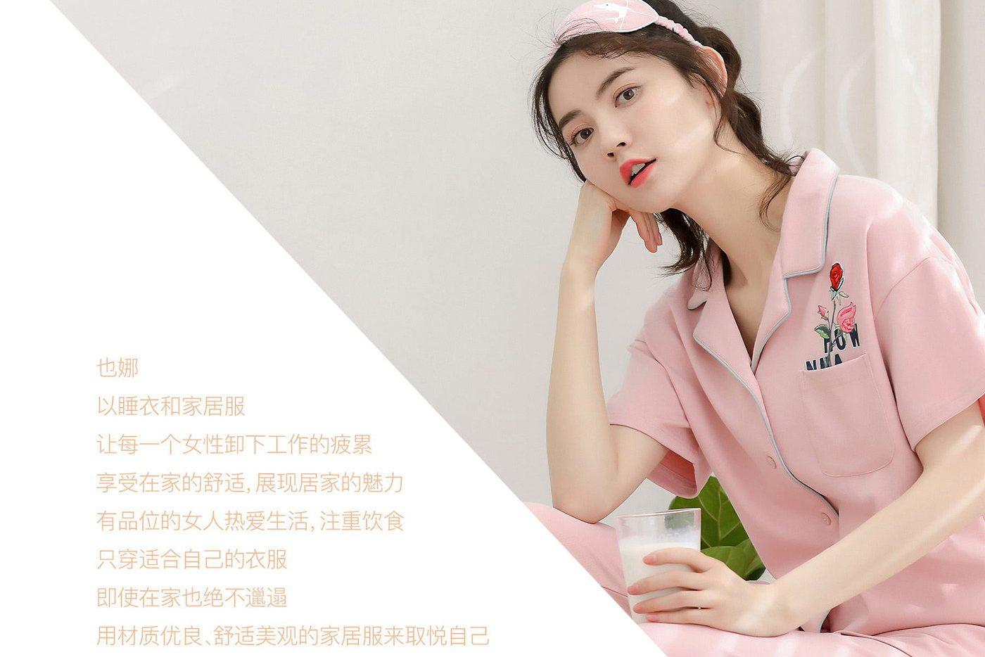 小李白品牌策划设计案例,蓝之旺高端定制服装品牌