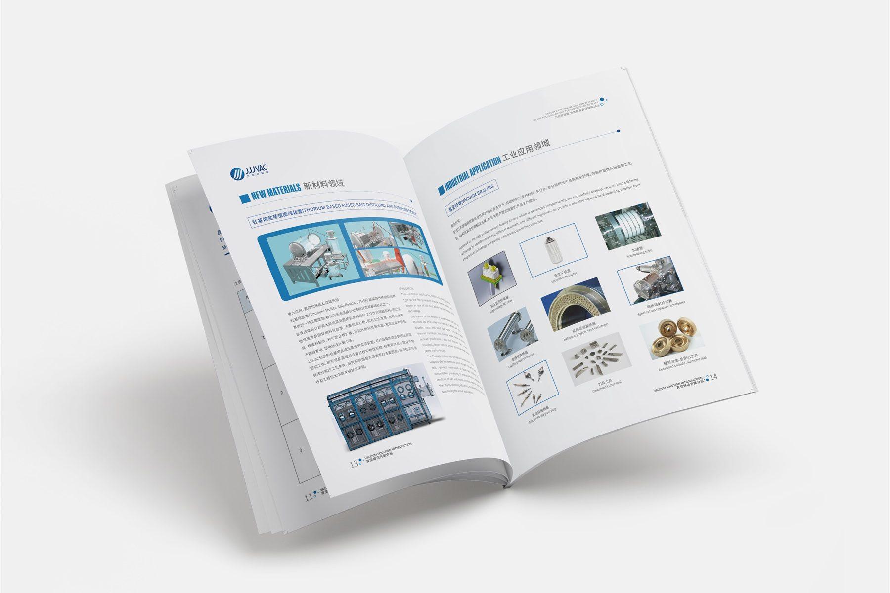影响宣传册设计和印刷价格的决定性因素