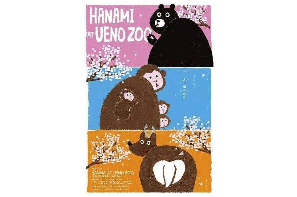 实在是太萌了!!日本动物园的宣传形象海报设计