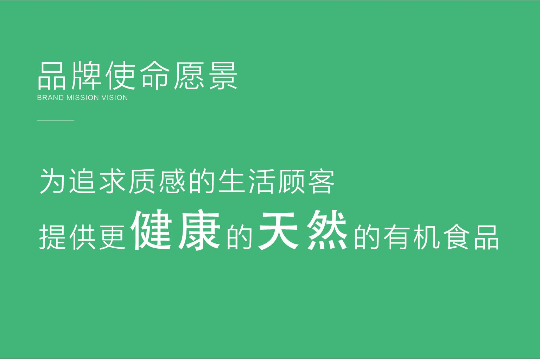 全民健身运动,粤为互联网笼式足球商业计划书