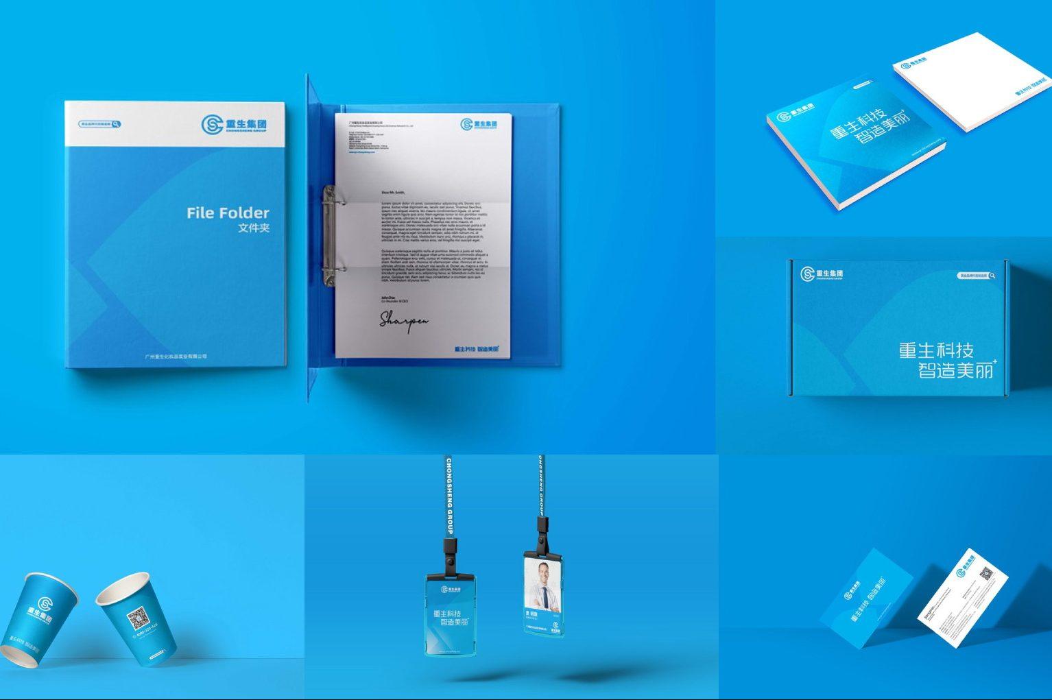 企业vi设计与企业logo设计的作用