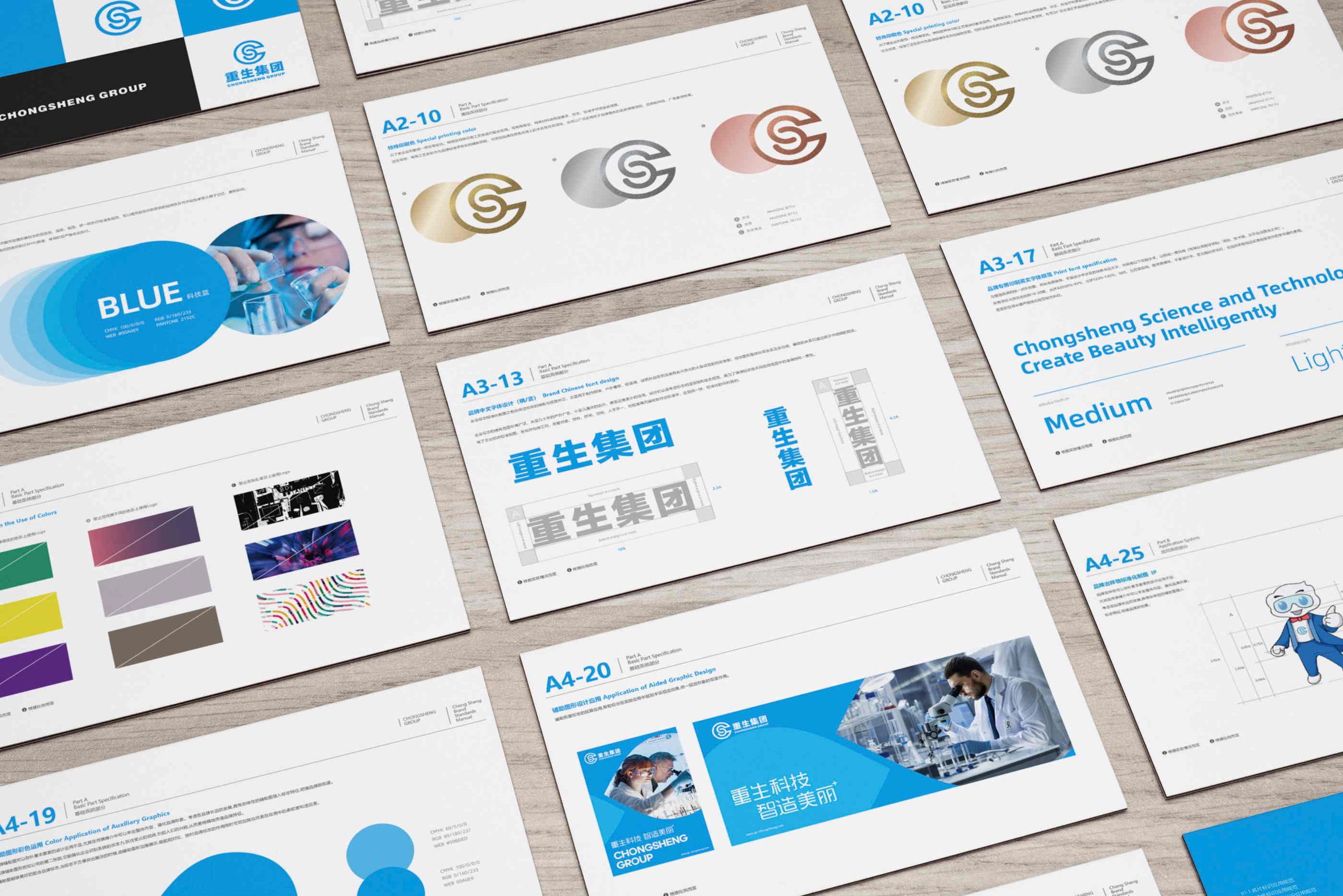 廣東小李白-如何了解設計公司的實力