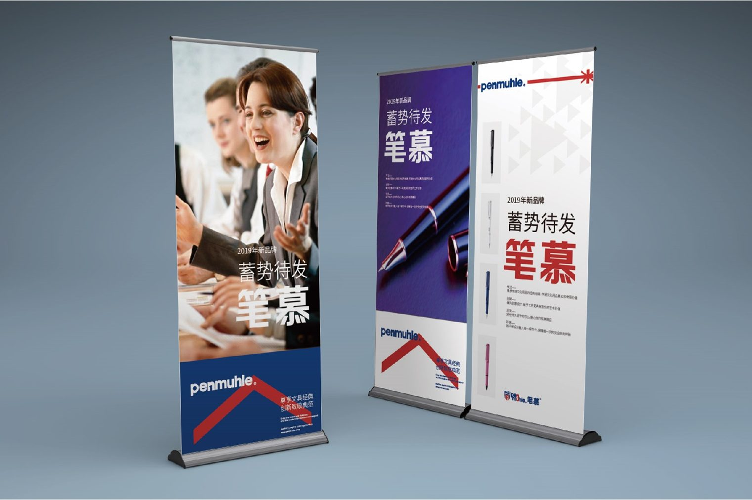 廣州品牌策劃公司可以幫助企業進行新品推廣