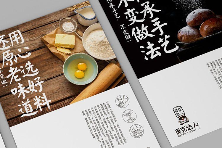 广东小李白:如何写好故事型文案