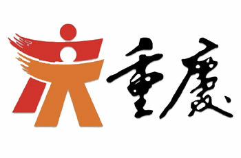 有哪些漂亮的中国风logo设计