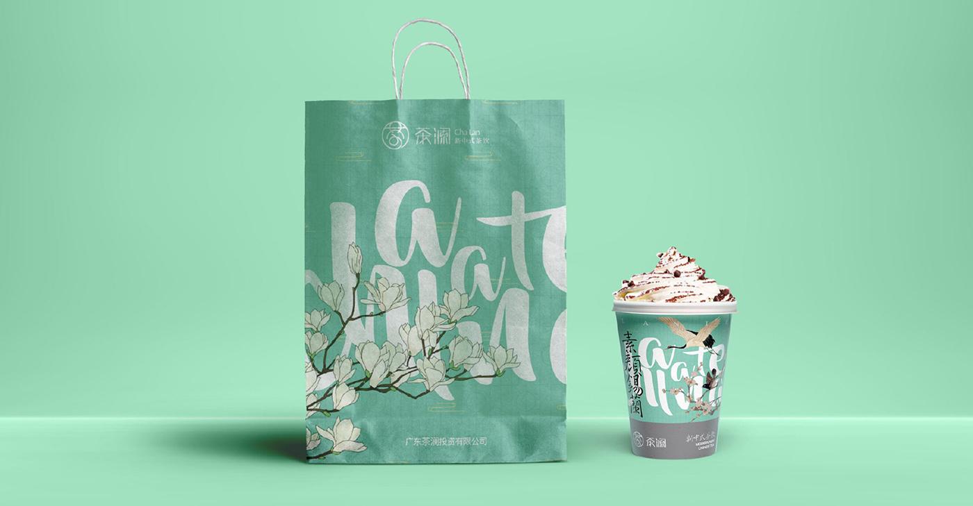 品牌设计公司:茶饮店LOGO怎么设计?