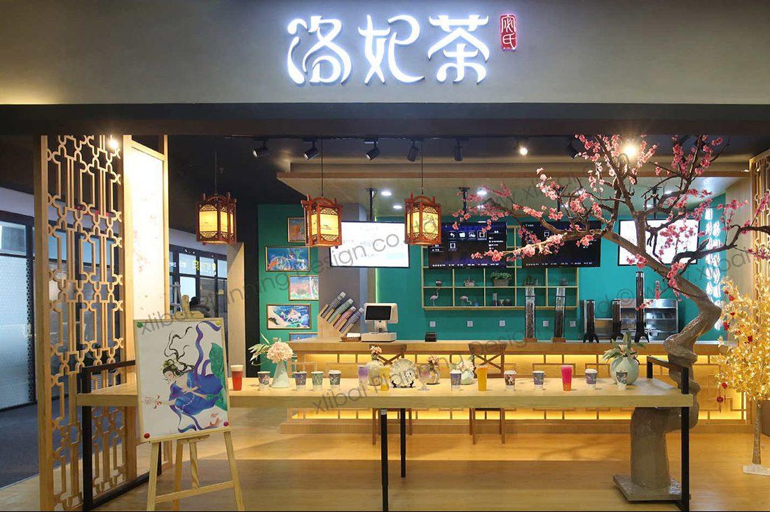 品牌设计公司:茶饮店LOGO类型