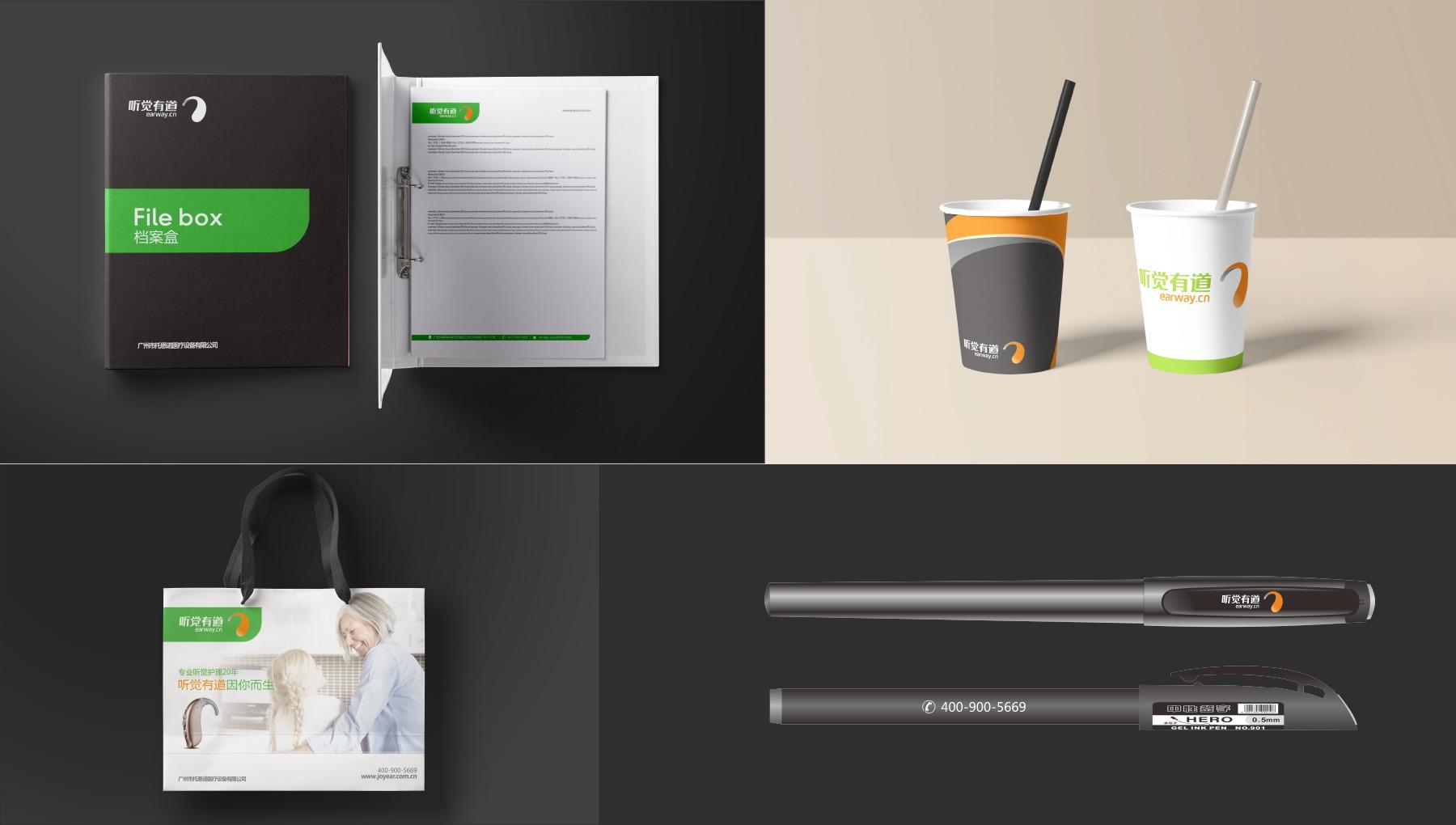 企业vi设计是企业整体形象的展现