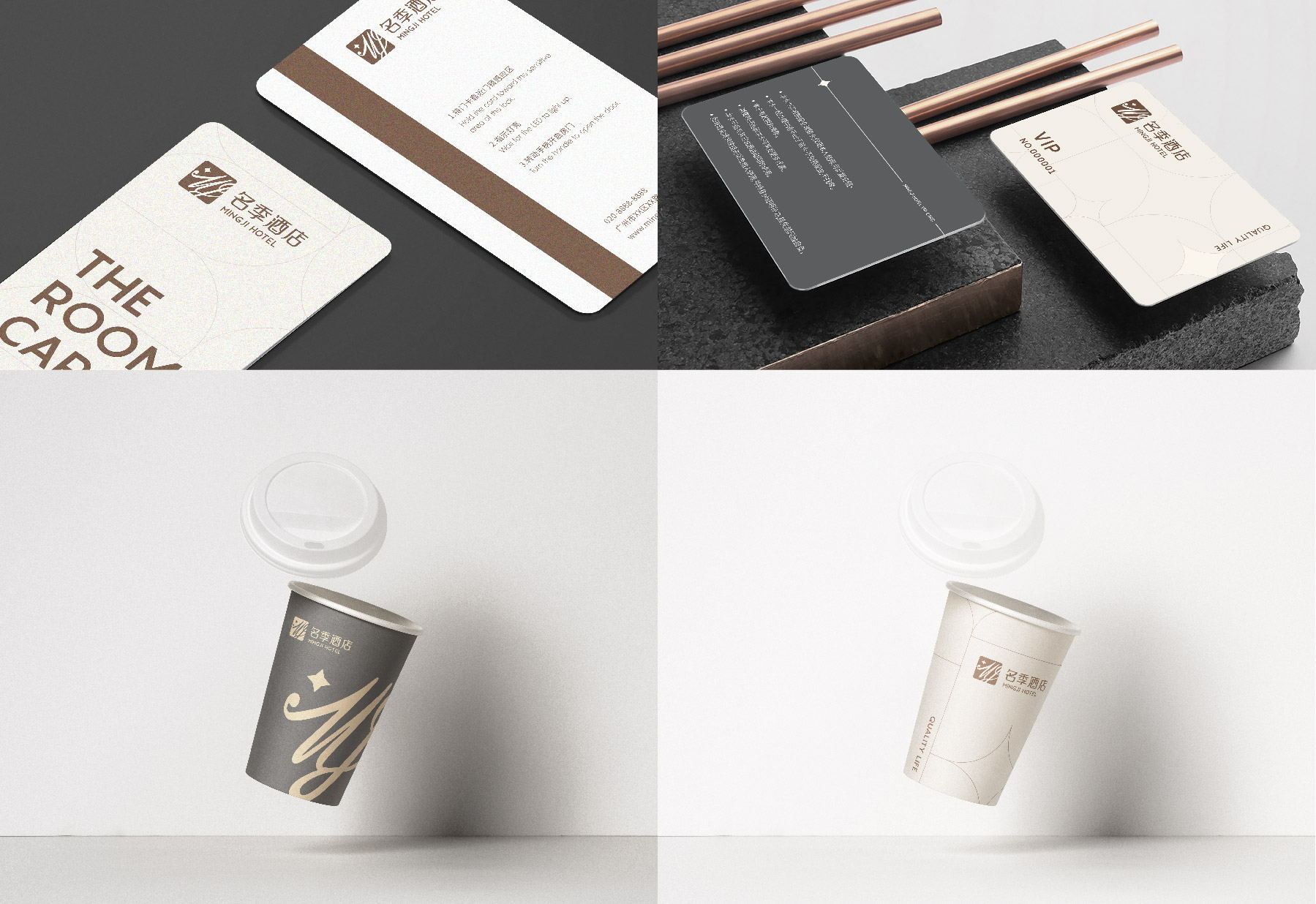 品牌設計公司:企業vi設計包括哪些?