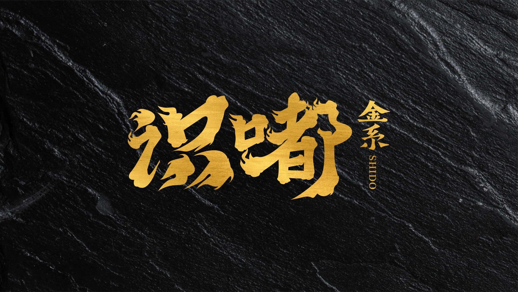企业logo属于一个代表了商业价值的符号