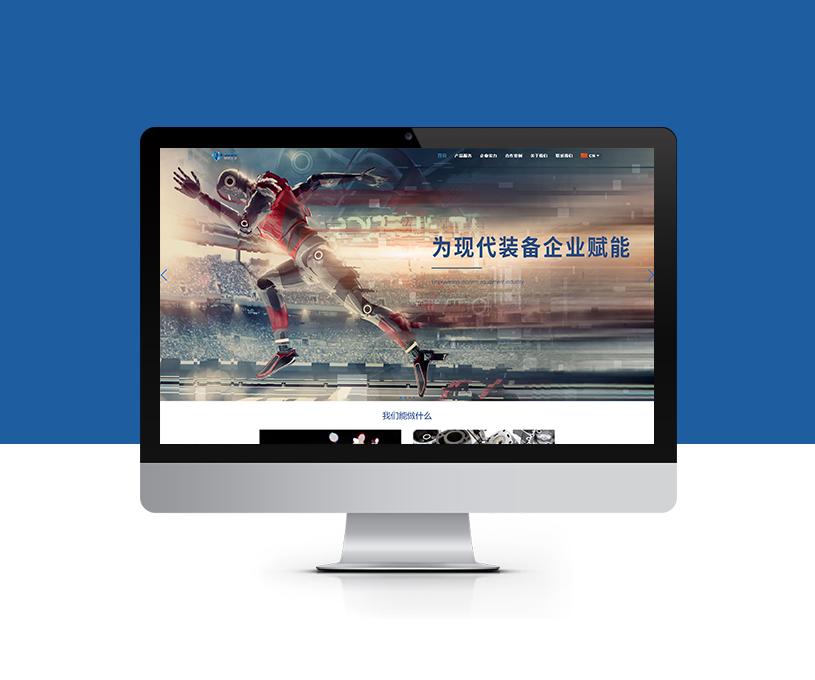 聚维机械品牌官网策划设计