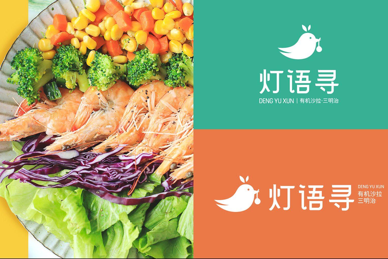 创意 | 灯语寻轻餐饮品牌策划设计,餐饮行业新概念