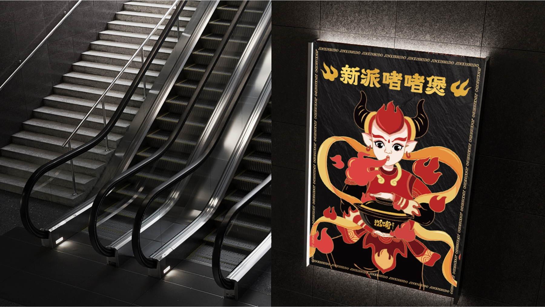 粤式国潮新派啫啫煲[金系·识嘟]隆重开业