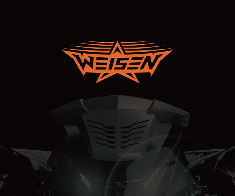 品牌 | 维森WEISEN车灯品牌形象设计