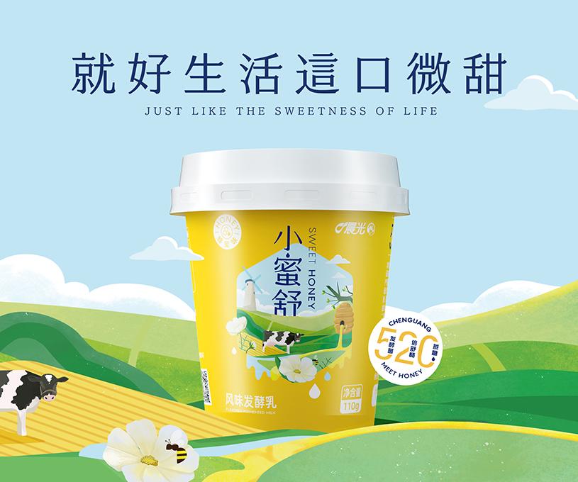 包装 | 晨光蜂蜜酸奶产品包装策略设计