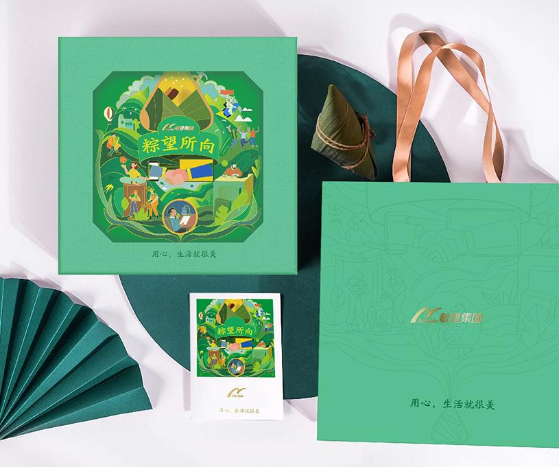 包装 | 敏捷端午粽子礼盒包装设计