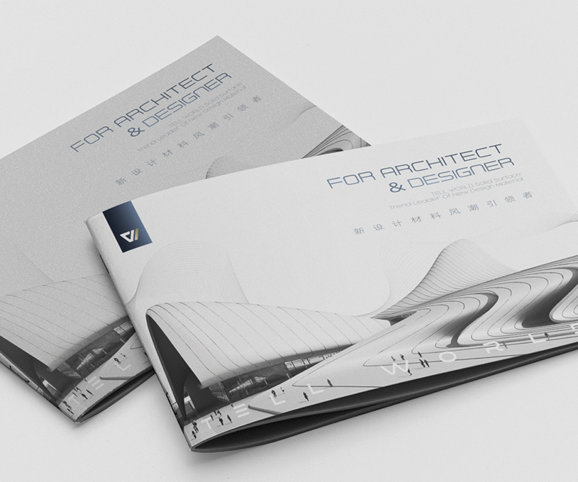宣传册 | 泰沃新材料品牌画册策划设计