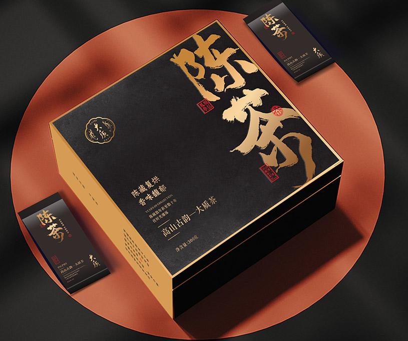 全案 | 大质茶全案品牌策划设计