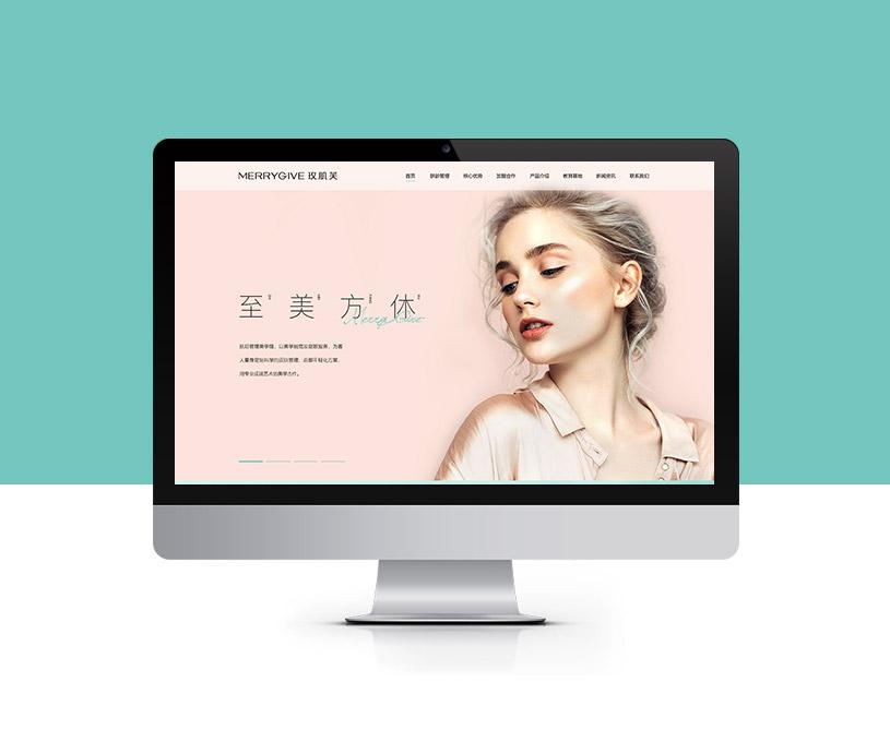网站设计 | 玫肌芙品牌官网策划设计