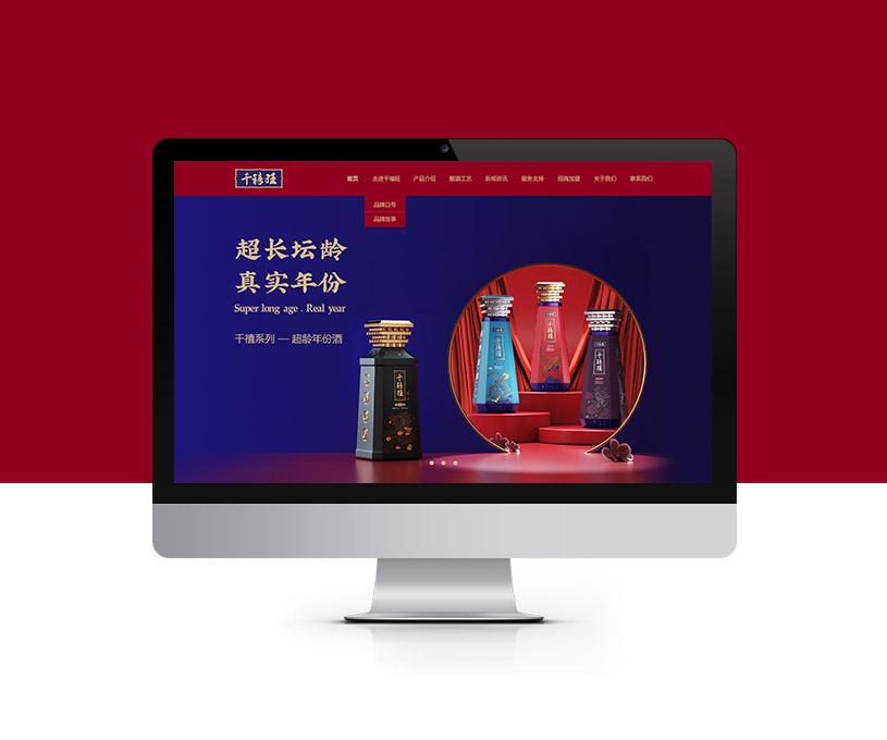 网站设计 | 千禧旺品牌官网策划设计