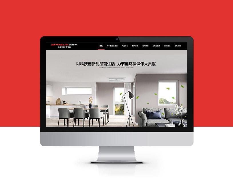 网站 | 圣普森官网升级策划设计